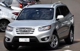 TCE-MS realiza Leilão Presencial para venda de veículo